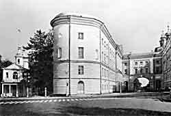 Флигель Екатерининского дворца в Царском селе, отданный Александром I под лицей
